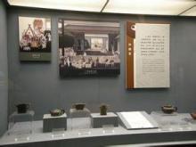 广州博物馆藏品