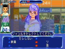 《七彩梦》游戏截图