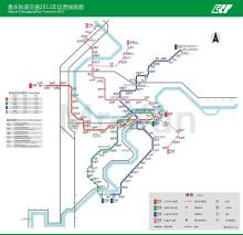 重庆轨道交通2012年运营线路图