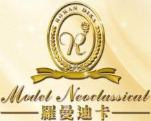 罗曼迪卡品牌logoo