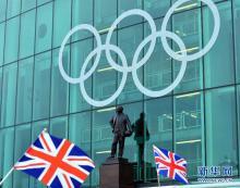奥运会在老特拉福德