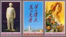 刘胡兰纪念邮票