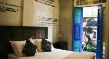 现代主义旅馆和艺术招待所