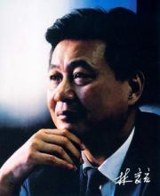 前深圳市农产品股份有限公司董事长:林家宏