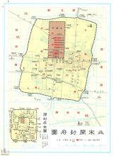 开封府(图2)