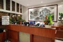 金船餐厅酒店