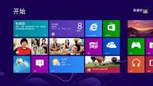 Windows 8开始屏幕