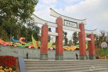 漳州芝山公园风景