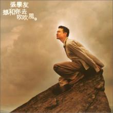 ר�����棨1993-1999��