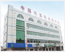中国计算机函数学院合肥区
