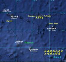 纳普卡环礁地理位置