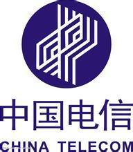 中国电信的早期标志