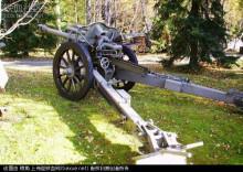 德国105毫米榴弹炮