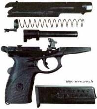 9mm斑蝰蛇手枪