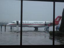 天柱山机场图片