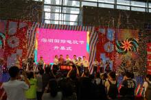 深圳电玩节盛况