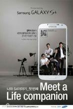 三星Galaxy S4广告及导演-金南佶