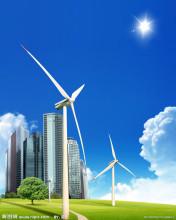 新能源宣传图片