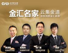 金道贵金属企业文化