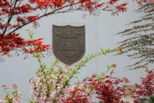 南京大学校徽