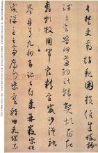 泰州书法培训字体分类