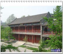 北京大观园大观楼