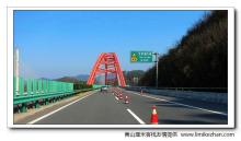 太平湖大桥