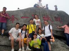 大梧桐山顶巨石