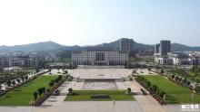 湖口县政府