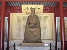 滁州欧阳修纪念馆