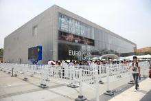 在上海世博会比利时欧盟馆展出