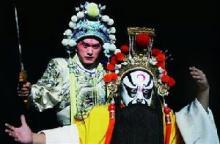 京剧 王子复仇记