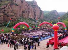 西吉县旅游业