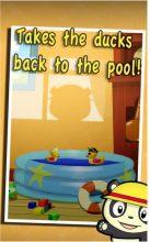 爱洗澡的小熊猫 Splash