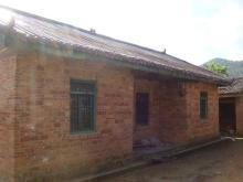 广良自然村的基础设施