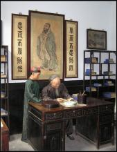 晋商文化推崇儒家思想
