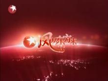 东方卫视历年频道包装