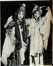 梅兰芳和梅葆玖同台演出