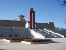 中国工农红军长征将台堡会师纪念碑