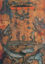 侯子墓帛画(西汉)