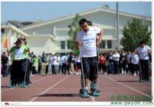 趣味运动会项目协力竞走