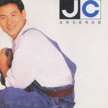 ר�����棨1984-1993��
