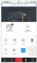 医联app内容展现