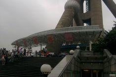 東方明珠旅游風...