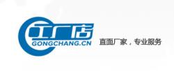 工厂店logo