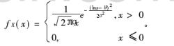 对数正态分布的密度函数