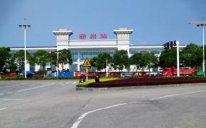 鄂州火车站图片_百度百科