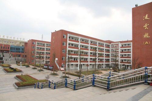 四川省简阳中学校徽 绵阳中学图片 高坪中学图片