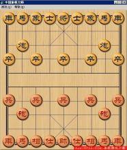 中国象棋大师2012_百度百科图片