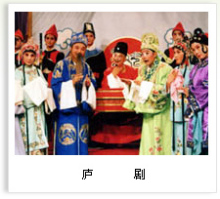 期的庐剧,是以安庆市大别山和淮河一带的山歌图片